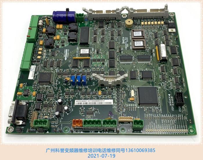 V3F25变频器A1电路板.jpg